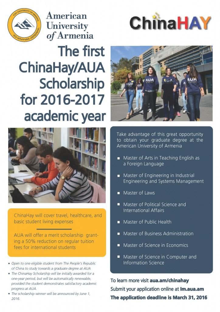 ChinaHay-AUA flyer_Page_1